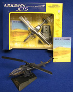 AH-1W Super Cobra  - Modern Jets Models