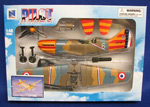 Dewoitine D.520 - 1:48 scale kit - yellow-red trim