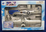 P-51 Mustang - 1:48 scale kit - silver