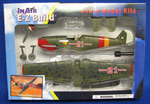Messerschmitt Bf-109 E-Z Build Model Kit
